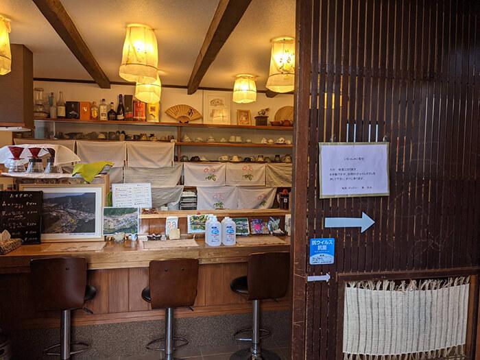 喫茶ギャラリー蔵の店内